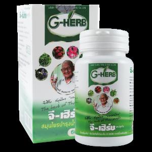 จีเฮิร์บ-หมอสมหมาย-G-Herb-60แคปซูล